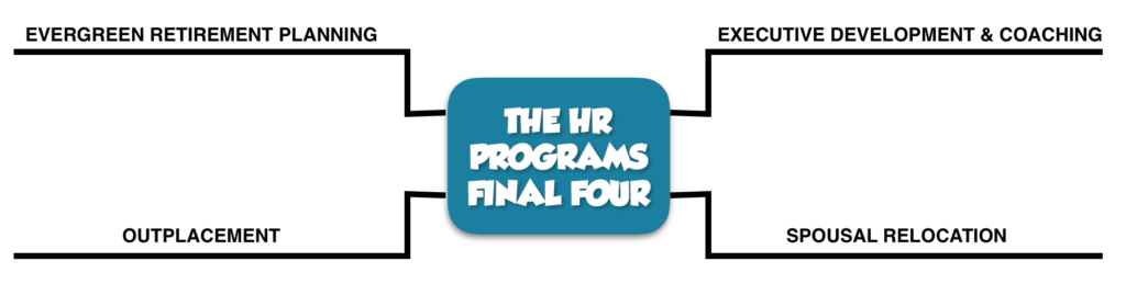 best hr programs